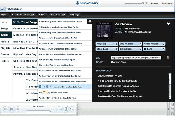 Grooveshark interface screenshot